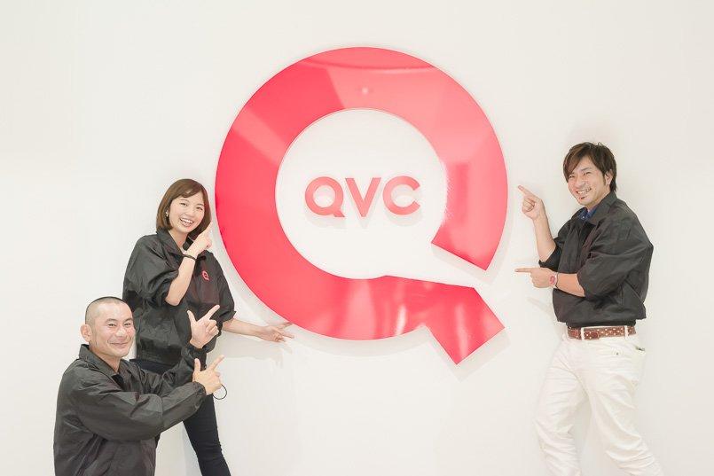 これからもQVCでショッピングをお楽しみくださいね!