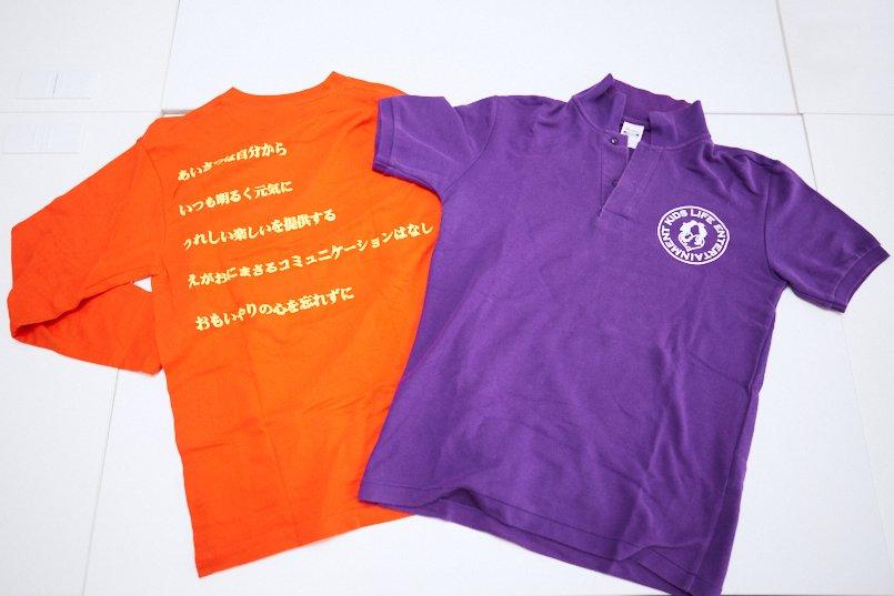 あいうえお標語がプリントされたTシャツとパープルのポロシャツ