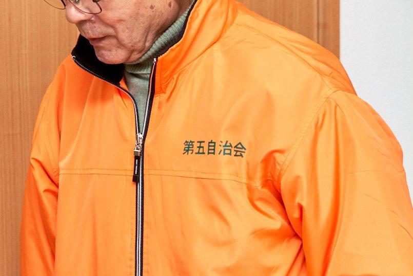 左胸には「第五自治会」をプリント