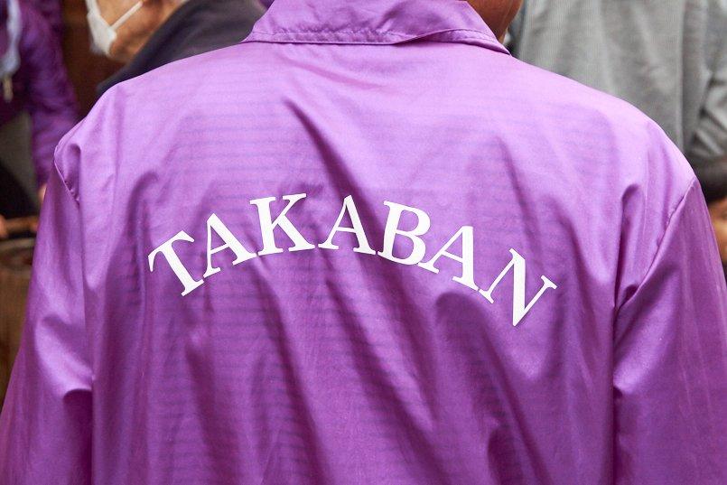背中には大きく「TAKABAN」の文字をプリント