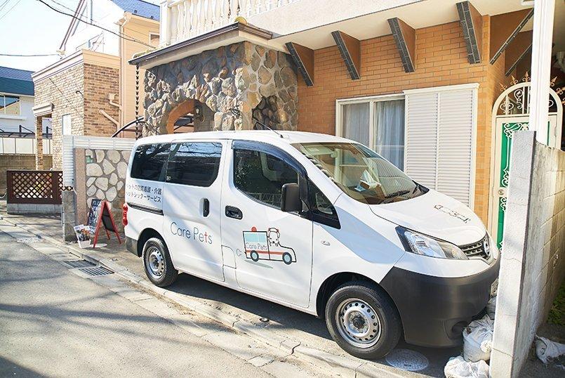 ペットの救急車は、緊急時に駆けつける24時間365日提供のサービス