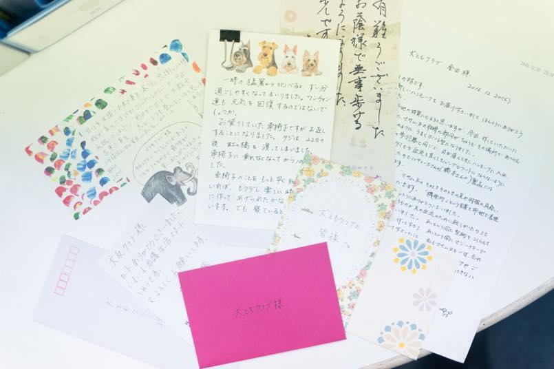 お客様から続々と届く、たくさんの感謝の手紙