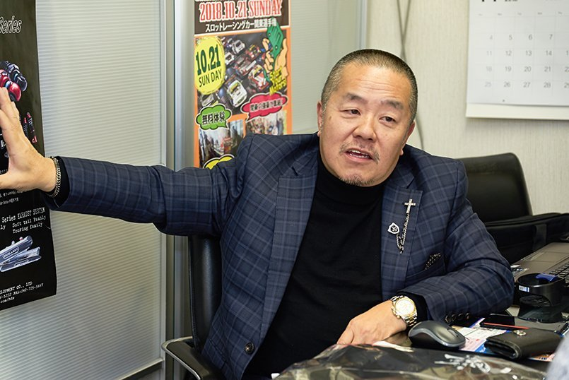イーアールジャパングループ代表取締役